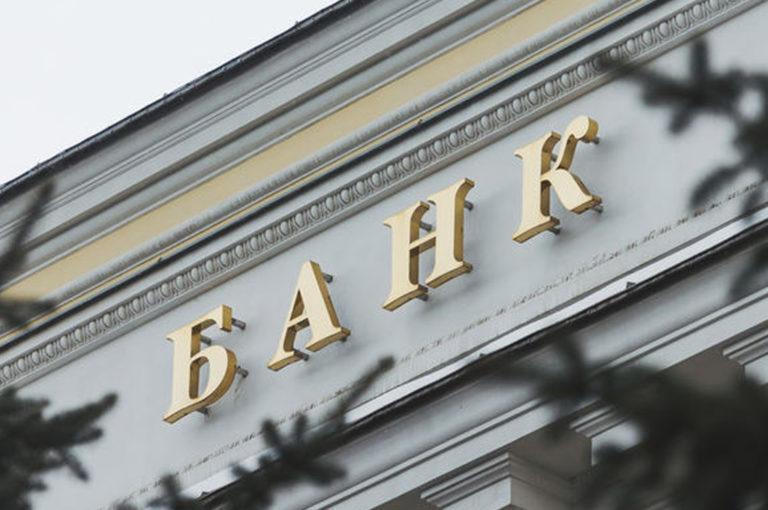 Возврат незаконных страховок и комиссий банков