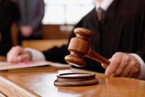 Судебные споры уголовного права